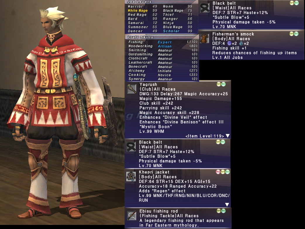 Buy FFXI Account
